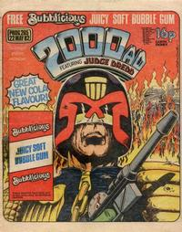 Cover Thumbnail for 2000 AD (IPC, 1977 series) #265