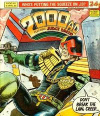 Cover Thumbnail for 2000 AD (IPC, 1977 series) #412