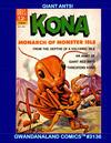 Cover for Gwandanaland Comics (Gwandanaland Comics, 2016 series) #3136 - Giant Ants!