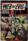 Cover for Web of Evil (Quality Comics, 1952 series) #17
