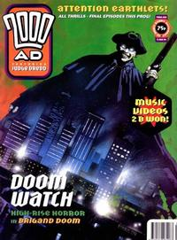 Cover Thumbnail for 2000 AD (Fleetway Publications, 1987 series) #899