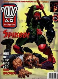 Cover Thumbnail for 2000 AD (Fleetway Publications, 1987 series) #917