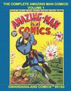 Cover for Gwandanaland Comics (Gwandanaland Comics, 2016 series) #3162 - The Complete Amazing Man Comics: Volume 1