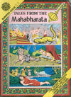 Cover for Amar Chitra Katha Bumper Issue (India Book House, 1981 series) #16