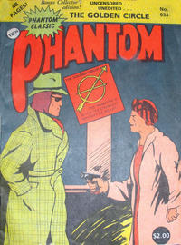 Cover Thumbnail for The Phantom (Frew Publications, 1948 series) #934