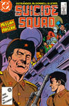 Cover for Suicide Squad (DC, 1987 series) #5