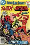 Cover for Super-Team Family (DC, 1975 series) #11