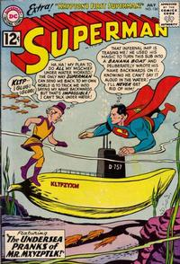 Cover Thumbnail for Superman (DC, 1939 series) #154