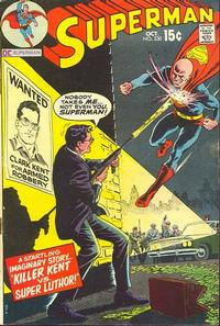 Cover Thumbnail for Superman (DC, 1939 series) #230