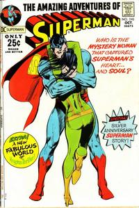 Cover Thumbnail for Superman (DC, 1939 series) #243