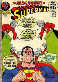 Cover Thumbnail for Superman (DC, 1939 series) #247
