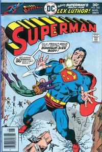 Cover Thumbnail for Superman (DC, 1939 series) #302