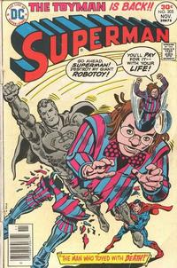 Cover Thumbnail for Superman (DC, 1939 series) #305