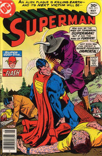 Cover Thumbnail for Superman (DC, 1939 series) #311