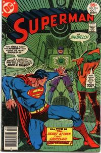 Cover Thumbnail for Superman (DC, 1939 series) #316