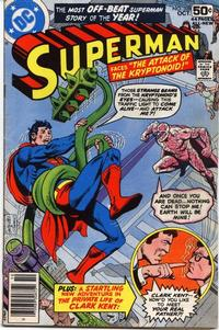 Cover Thumbnail for Superman (DC, 1939 series) #328