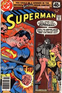 Cover for Superman (DC, 1939 series) #331