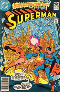 Cover Thumbnail for Superman (DC, 1939 series) #338