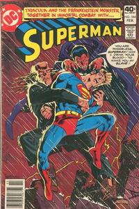 Cover for Superman (DC, 1939 series) #344 [Newsstand]