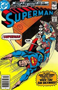 Cover Thumbnail for Superman (DC, 1939 series) #345