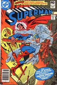 Cover Thumbnail for Superman (DC, 1939 series) #347