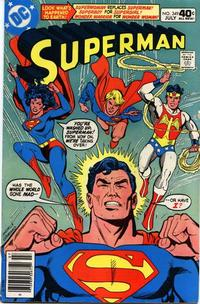Cover Thumbnail for Superman (DC, 1939 series) #349