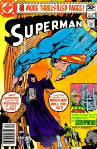 Cover Thumbnail for Superman (DC, 1939 series) #352 [Newsstand Edition]
