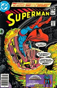 Cover Thumbnail for Superman (DC, 1939 series) #357