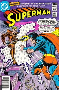 Cover Thumbnail for Superman (DC, 1939 series) #359