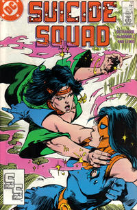 Cover Thumbnail for Suicide Squad (DC, 1987 series) #12