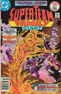 Cover Thumbnail for Super-Team Family (DC, 1975 series) #9