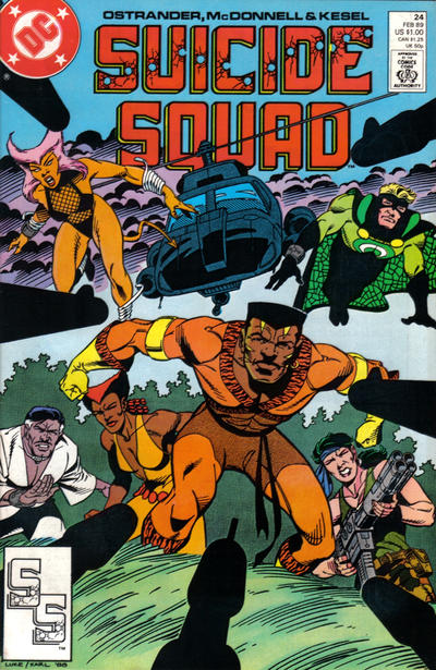 Cover for Suicide Squad (DC, 1987 series) #24