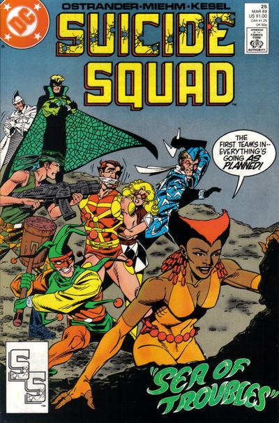Cover for Suicide Squad (DC, 1987 series) #25