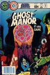 Cover for Ghost Manor (Charlton, 1971 series) #71
