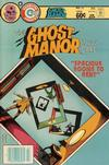 Cover for Ghost Manor (Charlton, 1971 series) #75