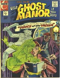 Cover Thumbnail for Ghost Manor (Charlton, 1971 series) #11