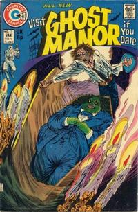 Cover Thumbnail for Ghost Manor (Charlton, 1971 series) #17