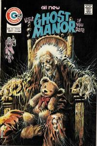 Cover Thumbnail for Ghost Manor (Charlton, 1971 series) #23
