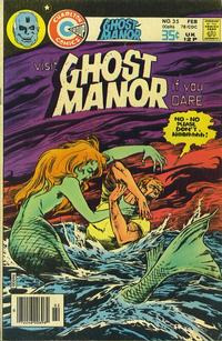 Cover Thumbnail for Ghost Manor (Charlton, 1971 series) #35