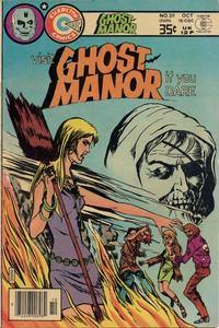 Cover Thumbnail for Ghost Manor (Charlton, 1971 series) #39