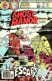 Cover Thumbnail for Ghost Manor (Charlton, 1971 series) #41