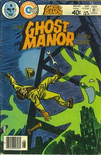 Cover Thumbnail for Ghost Manor (Charlton, 1971 series) #43