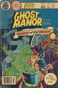 Cover Thumbnail for Ghost Manor (Charlton, 1971 series) #46