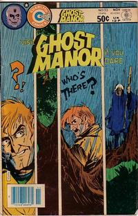 Cover Thumbnail for Ghost Manor (Charlton, 1971 series) #53