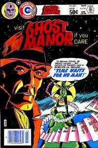 Cover Thumbnail for Ghost Manor (Charlton, 1971 series) #55
