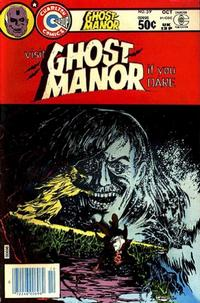 Cover Thumbnail for Ghost Manor (Charlton, 1971 series) #59