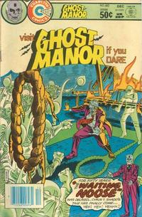 Cover Thumbnail for Ghost Manor (Charlton, 1971 series) #60