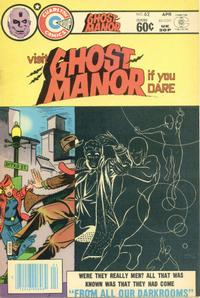 Cover Thumbnail for Ghost Manor (Charlton, 1971 series) #62