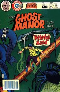 Cover Thumbnail for Ghost Manor (Charlton, 1971 series) #64