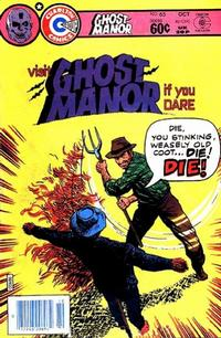 Cover Thumbnail for Ghost Manor (Charlton, 1971 series) #65